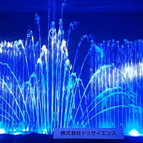 音楽噴水ショー テスト風景(2015年12月)