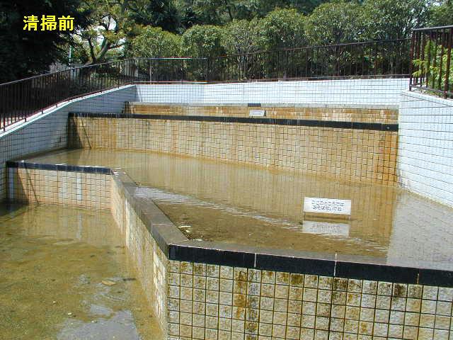 噴水の清掃 メンテナンス
