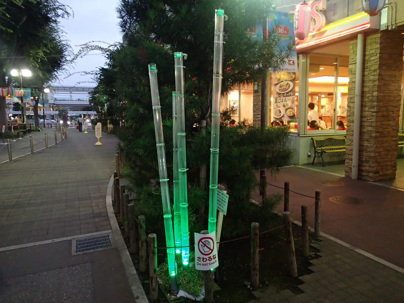 【レンタル噴水】竹取物語ミスト