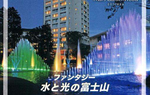 【お知らせ】本邦初!「噴水施設が出来るまで」(DVD)