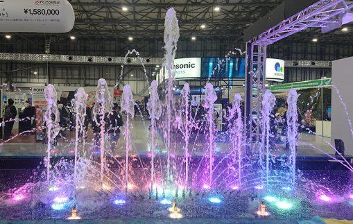 【噴水ショー】「イベントJAPAN 2020」ご来場ありがとうございました。