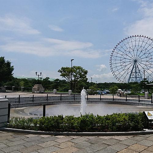 【噴水】葛西臨海公園 水景設備改修・ライトアップ工事(東京都江戸川区)