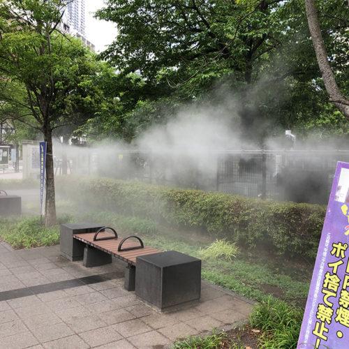 【ミスト】月島第二公園 ミスト装置設計・施工(東京都中央区)