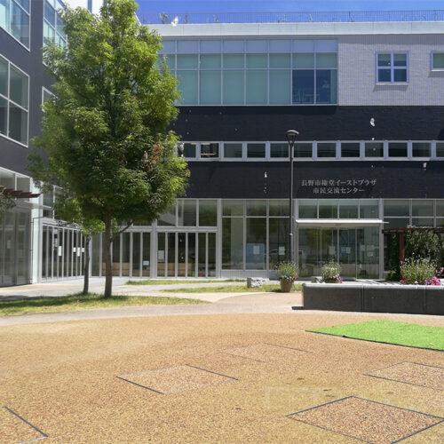 【噴水】権堂イーストプラザ市民交流センター 親水設備 設計・施工(長野県)