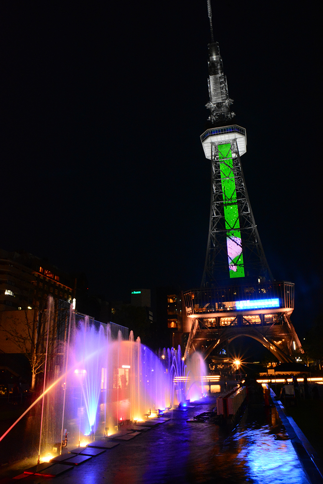 【レンタル噴水】Hisaya-odori Park 音楽噴水ショー(愛知県)